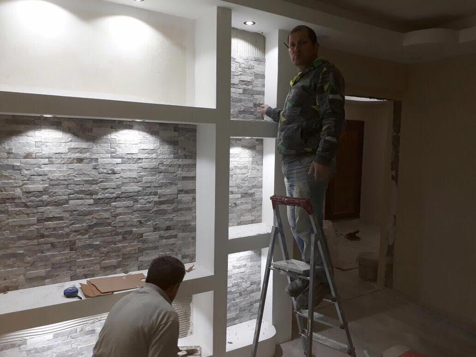Duvar kaplama 2